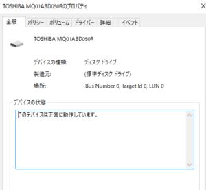TOSHIBA MQ01AB0505R