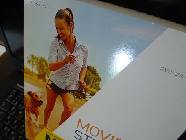 MOVIE STUDIO14