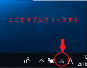 ネットワークアイコン