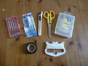 準備した工具と材料