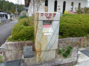 石のポスト
