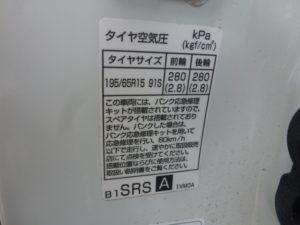 空気圧の規定値シール