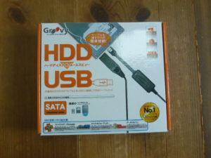 今回利用したHDD<->USB変換ケーブル