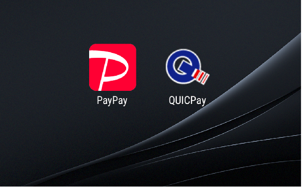 paypay_quicpay表紙