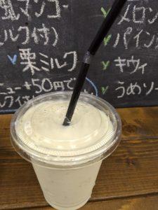 富久屋「バナナミルク」ジュース