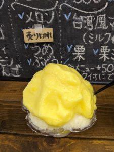富久屋「パイン」かき氷