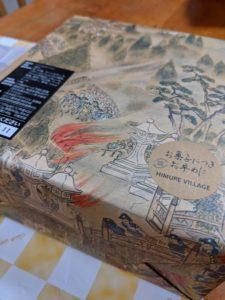 近江八幡「クラブハリエ」バームクーヘンの梱包