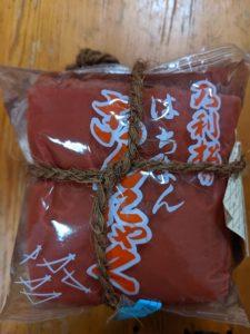 近江八幡「赤こんにゃく」アップ写真