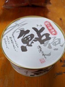 近江八幡「鮎の醤油煮」缶詰め