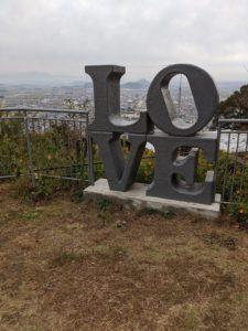 近江八幡「LOVEオブジェ」
