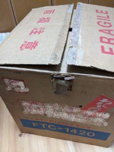 エコゆうパックで回収してもらう為の梱包の様子2