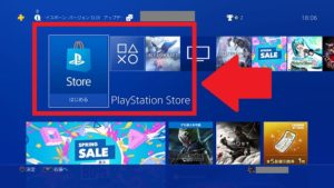 「PS_Store」を選択