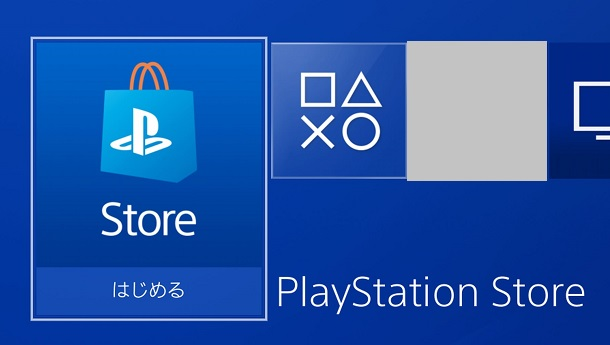 PlayStation_Store-