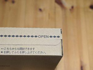 「Amazonベーシックマウス」梱包の様子2
