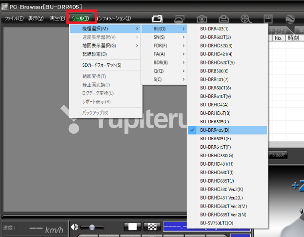 「PC Browser」機種選択