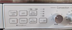 【KAT-A130】オートメニュー