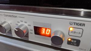 【KAT-A130】タイマー表示