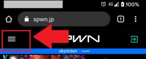 【SPWN】メニューボタン