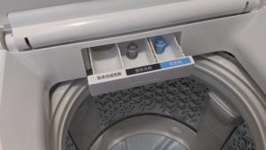 東芝ZABOON「AW-8D9」洗剤・柔軟剤投入ケース
