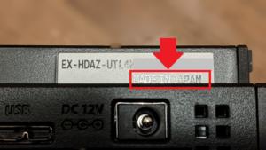 【アイ・オー・データのEX-HDAZ-UTL4K】MADEINJAPAN