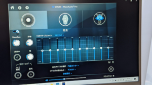 【DELL_Cinema】シネマサウンド調整用アプリ『MaxxAudioPro』