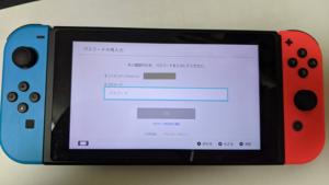 【Nintendo Switch Online 利用券】ニンテンドーアカウントのパスワードを入力