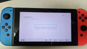 【Nintendo Switch Online 利用券】ニンテンドーオンライン「引き換え番号」の入力