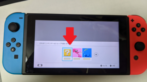 【Nintendo Switch Online 利用券】ニンテンドーオンラインを利用するアカウントタップ