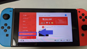 【Nintendo Switch Online 利用券】ニンテンドースイッチオンラインをタップ