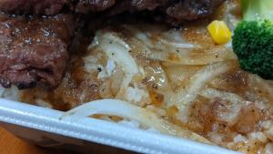 【ハラミステーキ重】オニオンスライス