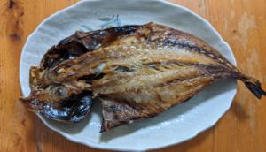 【魚太郎】アジの干物を炙った様子