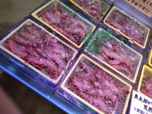 【魚太郎】天然エビ