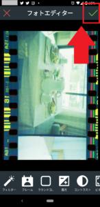 【KODAK Mobile Film Scanner】編集の完了