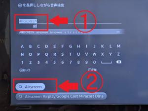 「AirScreen」の検索