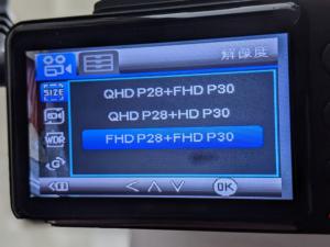 【Changer F2 二代目(F2S)】前後同時録画時の解像度の設定