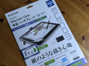 【Wacom One 液晶ペンタブレット 13】液晶保護フィルム