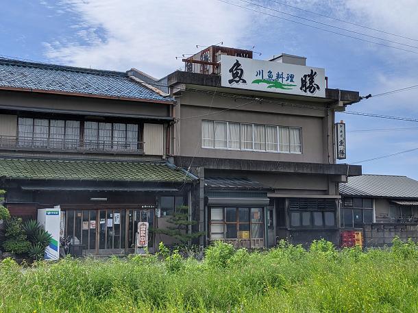 【川魚料理 魚勝】お店の外観