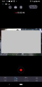 【LuckyCam】Wi-Fi接続中画面