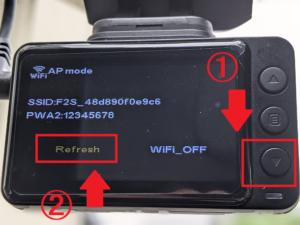 【LuckyCam】wi-fiの起動「Refresh」設定