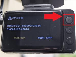 【LuckyCam】wi-fiの起動
