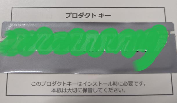 【officeオンライン修復】